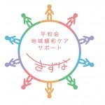kizuna_logo-1